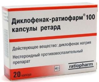 С чем помогут справиться таблетки Диклофенак, и какие у них противопоказания?