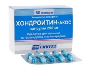 Хондроитин Акос (мази и капсулы): цена и инструкция по применению