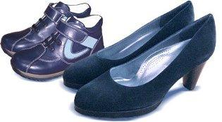 Виды ортопедической обуви при вальгусной стопе, и как ее подобрать