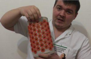 Аплікатор Кузнєцова для спини