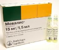 Схема лечения уколами Мовалис, противопоказания, стоимость и аналоги