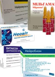 Лекарственное взаимодействие и аналоги