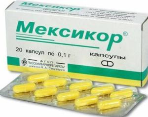 Какие есть аналоги препарата