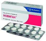 Таблетки Новиган: от чего помогают, инструкция по применению, аналоги, цены в аптеках