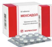 http://beregispinu.ru/treatment/medicament/tabletki-meksidol-kogda-pomogut.html