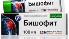 Гель Бишовит от болей в суставах - препарат подаренный природой