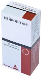 Общая информация о таблетках Нейровитан