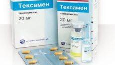 Инструкция по применению препарата Тексамен при болях в спине и его заменители
