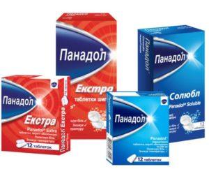 Медикаментозные способы облегчения боли