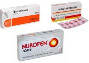 Признаки и причины защемления нерва в пояснице, методы лечения заболевания