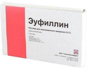 Альтернативные методы лечения остеохондроза медикаментами