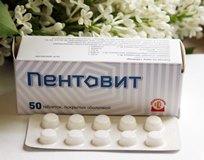 Витамины Пентовит для спины: от чего помогает, инструкция по применению, аналоги, цена, отзывы