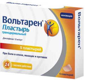Пластыри с обезболивающим эффектом – ТОП 5