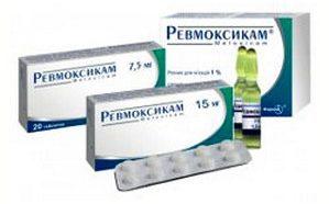 Ревмоксикам: инструкция по применению, аналоги лекарства, цена, отзывы о препарате