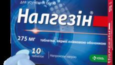 Налгезин: от чего помогает, инструкция по применению, цена препарата, аналоги, отзывы о лекарстве