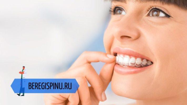 Как отбеливают зубы в настоящее время